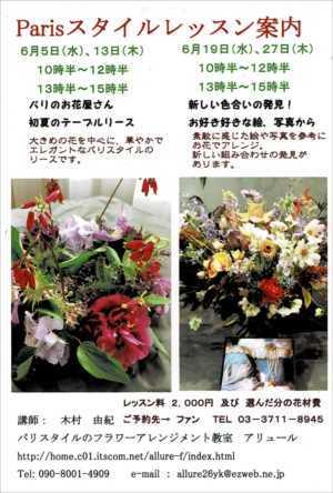 スキャン_20190529_R.jpg
